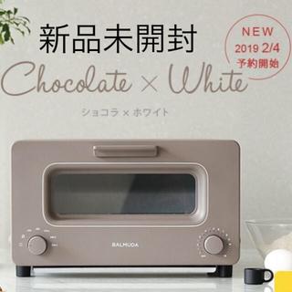 BALMUDA - 新品未開封 BALMUDA バルミューダ K01E-CW トースター 新発売