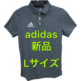 adidas - 処分価格 アディダス adidas 半袖ポロシャツ クライマクール 新品Lサイズ