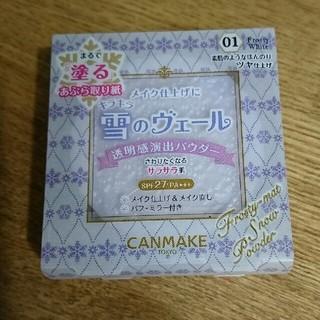 CANMAKE - キャンメイク フロスティーマットスノーパウダー