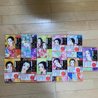 イシュタルの娘 1-11巻  小野於通伝