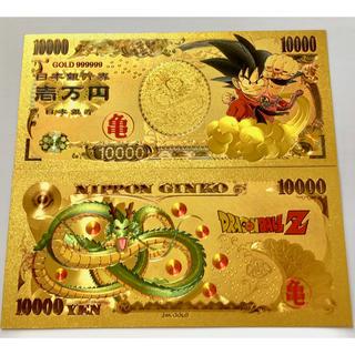 【1枚】ドラゴンボール 純金24k 一万円★一万円札と同じ大きさ★(長財布)