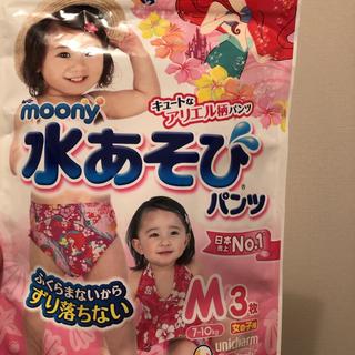 ニシマツヤ(西松屋)のMoony 水遊びパンツ(ベビー紙おむつ)