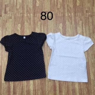 ムジルシリョウヒン(MUJI (無印良品))の無印 Tシャツ 2枚セット(Tシャツ)