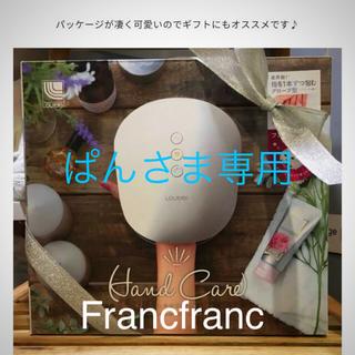 フランフラン(Francfranc)の美品 ルルド ハンドケアマッサージ器 Francfranc フランフラン(ボディケア/エステ)