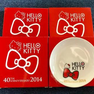 ハローキティ(ハローキティ)の新品 非売品  ハローキティお皿4枚セット(食器)