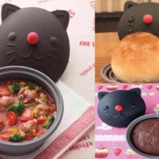フランフラン(Francfranc)の新品未使用 プチスチーマー シリコン製 猫(調理道具/製菓道具)