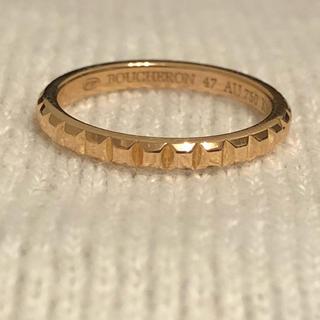ブシュロン(BOUCHERON)の美品 正規 ブシュロン クルドパリリング スモール PG(リング(指輪))