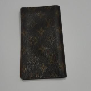 ルイヴィトン(LOUIS VUITTON)のヴィトン カード入れ(名刺入れ/定期入れ)
