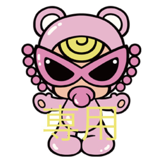 HYSTERIC MINI - みーちゃん◯◯様 専用🐻