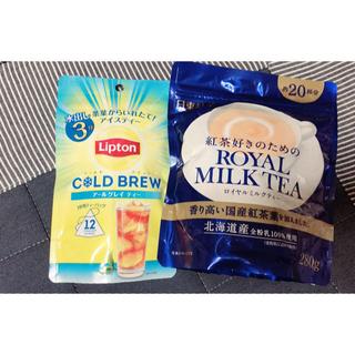 Nestle - Lipton  ミルクティー&アールグレイ2パック