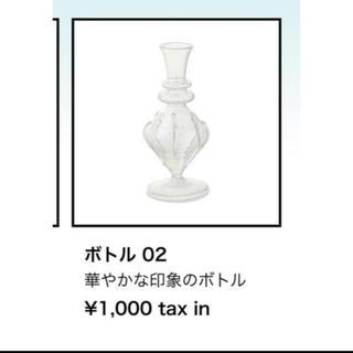 フランフラン(Francfranc)のフランフラン  芳香剤 ボトル アクセサリー(その他)