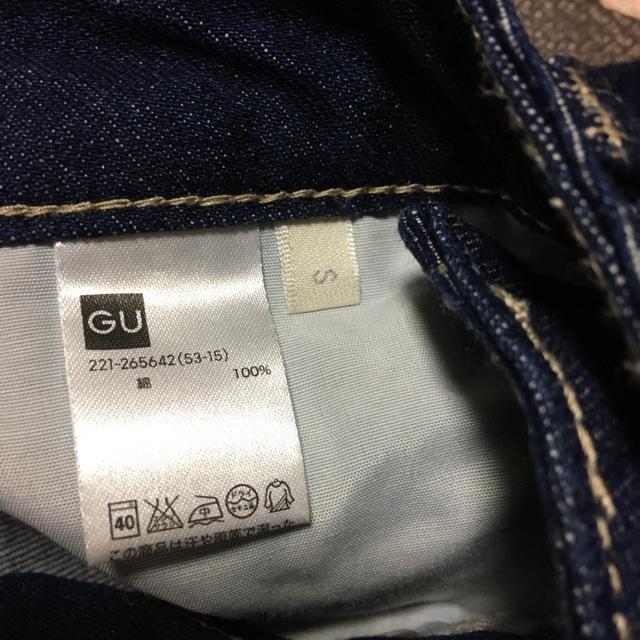 GU(ジーユー)のデニム ワイドパンツ ガウチョパンツ レディースのパンツ(デニム/ジーンズ)の商品写真