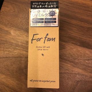 アカチャンホンポ - 未開封新品♡未使用 For famフォーファムアウトドアUVミルク定価2700円