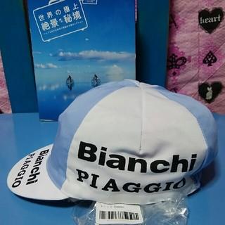 Bianchi - イタリアの風Bianchiサイクルキャップ