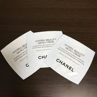 シャネル(CHANEL)のイドゥラ ビューティ マイクロ クリーム(フェイスクリーム)