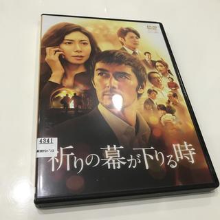 DVD レンタル版 祈りの幕が下りる時 阿部寛 松嶋菜々子