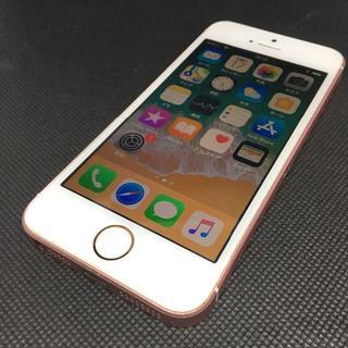 40be6acef5 アップル(Apple)の SIMフリー iPhone SE 64GB ローズゴールド 海外版(4