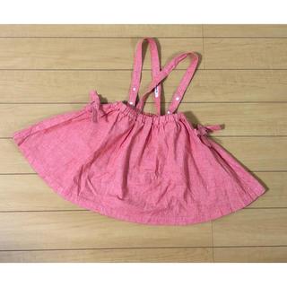 familiar - オールドfamiliar 110cm 吊りスカート リボン付き