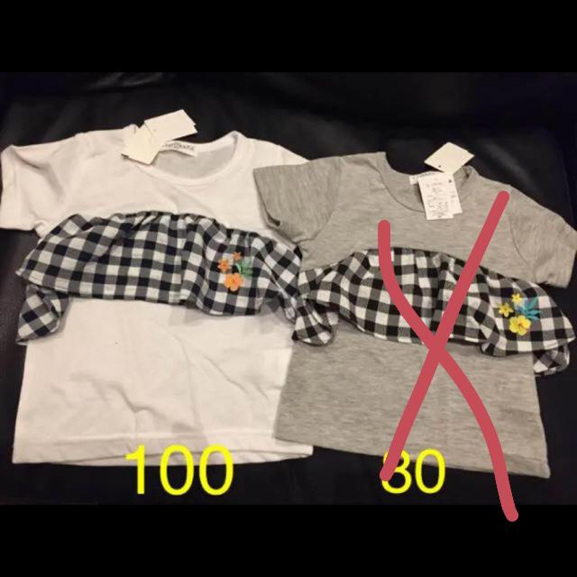 しまむら(シマムラ)のしまむら キッズトップス フリルT  キッズ/ベビー/マタニティのキッズ服 女の子用(90cm~)(Tシャツ/カットソー)の商品写真