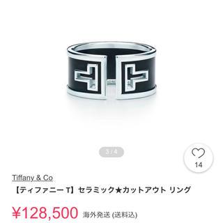 Tiffany & Co. - 13万 ティファニー カットアウトリング 岩田剛典 岩ちゃん