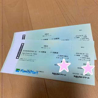 oneus 東京公演 2連番
