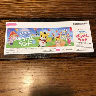 しまじろうコンサート 7月10日  メルパルク東京 1階席!