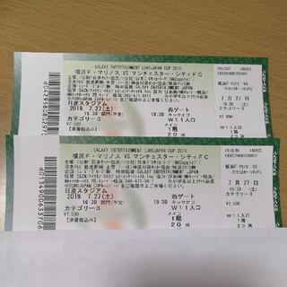 マンチェスターシティ vs 横浜Fマリノス