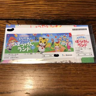しまじろうコンサート 7月11日  メルパルク東京 1階3列目!!良席