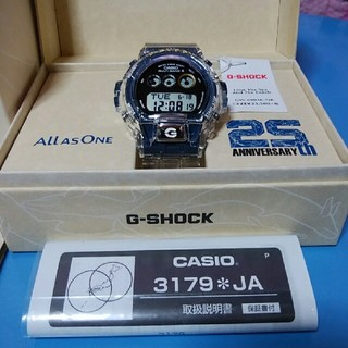 G-SHOCK - 新品G-SHOCK イルクジ GW-6903K-7JR