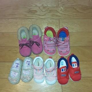 (新品)子供靴 5足セット13㎝~14.5㎝用