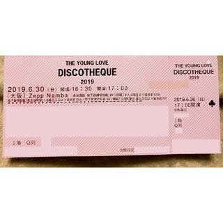 ディスコティック