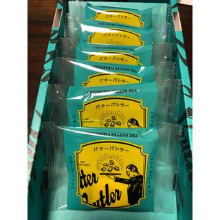 バターバトラー バターフィナンシェ6個 送料無料