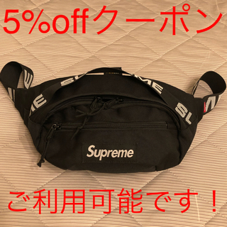 Supreme - Supreme waist bag black
