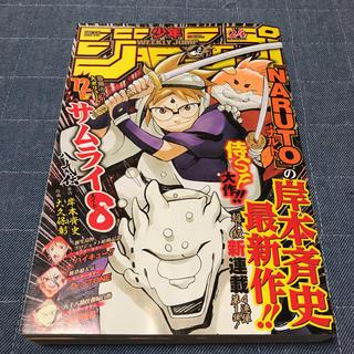 週刊 少年ジャンプ 2019/5/27号 【No.24】 ジャンプ ワンピース