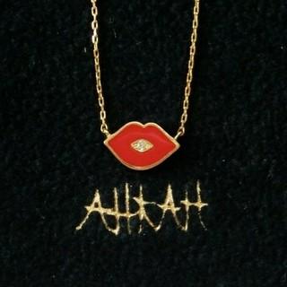 アーカー(AHKAH)のアーカー ダイヤモンド付リップモチーフネックレス/ダイヤモンドキスネックレス(ネックレス)
