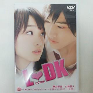 L♡DK('14東映/木下グループ/テレビ朝日/講談社/東映ビデオ/オスカープ…