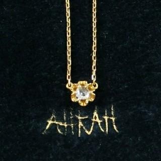 アーカー(AHKAH)のアーカー 0.06ct一粒ダイヤモンドのK18ネックレス(ネックレス)