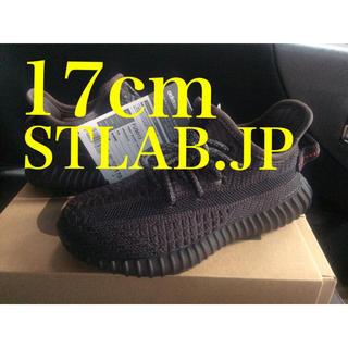 黒 17cm adidas Yeezy Boost 350 V2 Kids