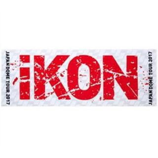 iKON - iKON JAPAN DOME TOUR 2017 タオル 白ver