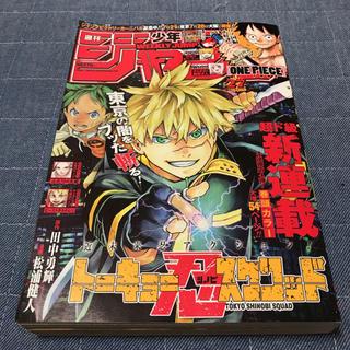 週刊 少年ジャンプ 2019/6/17号 【No.27】 ジャンプ ワンピース