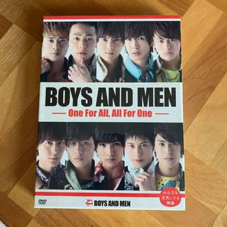 BOYS AND MEN One For All,All For One DVD