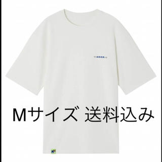 メゾンキツネ(MAISON KITSUNE')のメゾンキツネ アーダーエラー Tシャツ Mサイズ(Tシャツ/カットソー(半袖/袖なし))