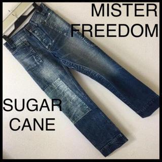 シュガーケーン(Sugar Cane)の◆ミスターフリーダム シュガーケーン◆デニム ジーンズ 砂糖黍 ヴィンテージ(デニム/ジーンズ)