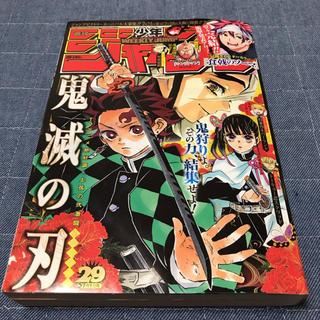週刊 少年ジャンプ 2019/7/1号 【No.29】 ジャンプ ワンピース