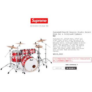 Supreme/Pearl Session Studio Select Drum