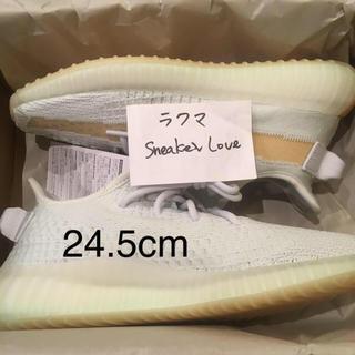 アディダス(adidas)の24.5cm YEEZY BOOST 350 V2(スニーカー)