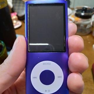 ipon nano 8GB