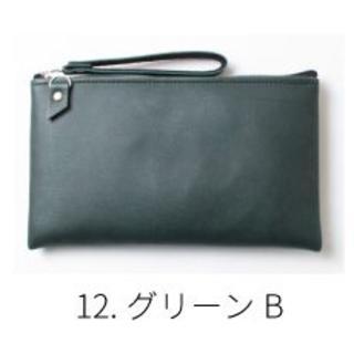 色:グリーンB◇新品 送料無料◇2way ショルダーバッグ クラッチバッグ(クラッチバッグ)