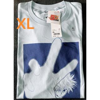ユニクロ(UNIQLO)の送料込⭐️キルア(水色)ジャンプ50th Tシャツ ハンターハンター XLサイズ(Tシャツ/カットソー(半袖/袖なし))