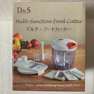 D&S マルチ・フードカッター